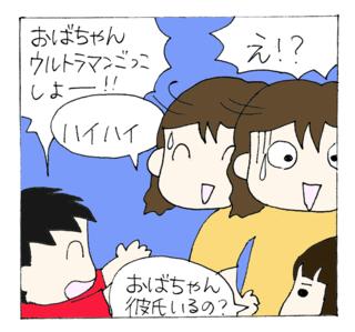 Kisei2012natsu5