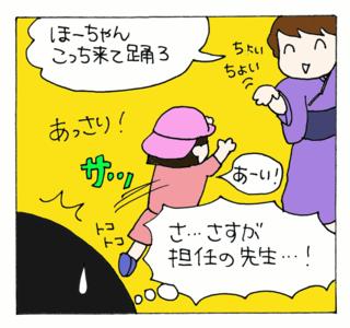 Natsumatsuri3