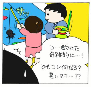 Natsumatsuri6