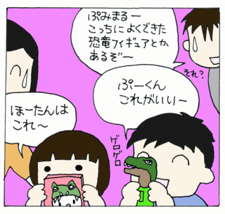 Kyoryu5