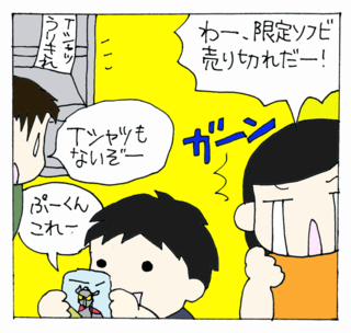 Ultra4_2