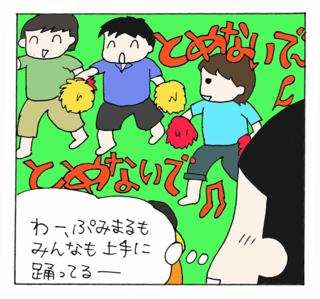 Undokai3