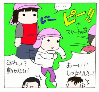 Undokai6