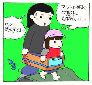 Undokai11