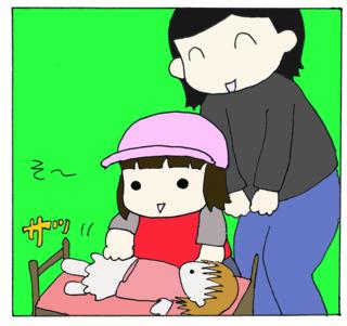 Undokai12
