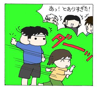 Undokai17