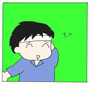 Undokai18