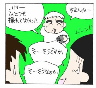 Undokai20