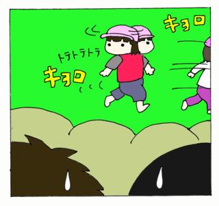 Undokai8