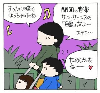 Ueno2