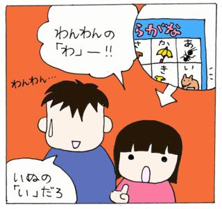 Hiragana2