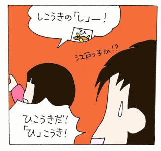 Hiragana3