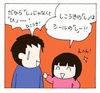 Hiragana4