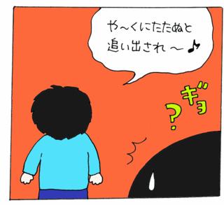 Gakugeikai1