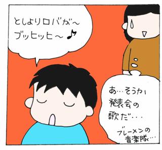 Gakugeikai2