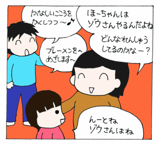 Gakugeikai3