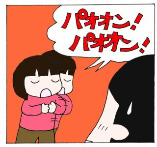 Gakugeikai4