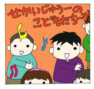 Festival10