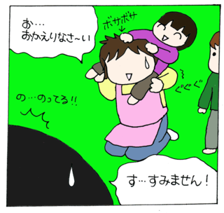 Kataguruma1
