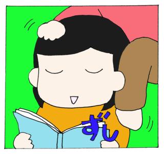Kataguruma2