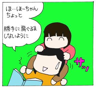 Kataguruma3