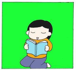Kataguruma5