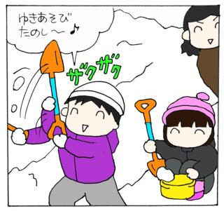Kiseifuyu20133