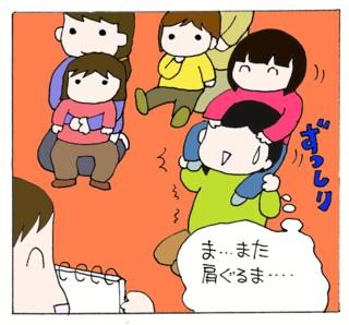 Kenshin32