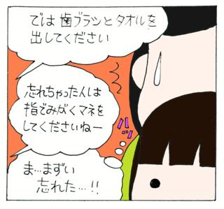 Kenshin33