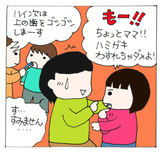 Kenshin34