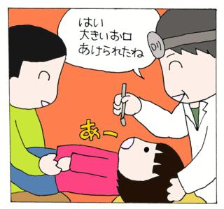 Kenshin35