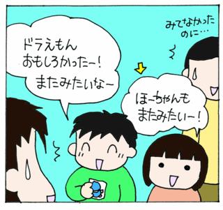 Eiga5
