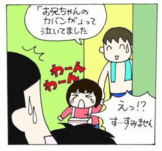 Nazo11