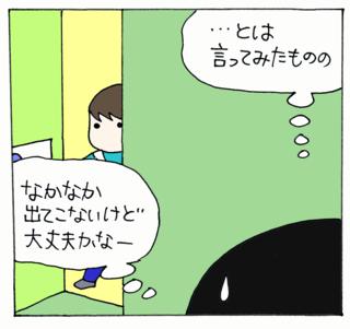Nazo3