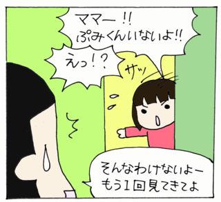Nazo4