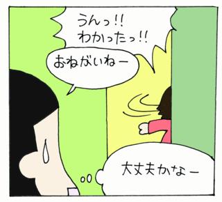 Nazo5