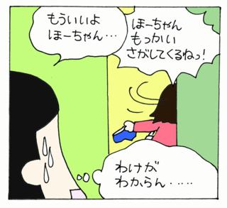 Nazo9