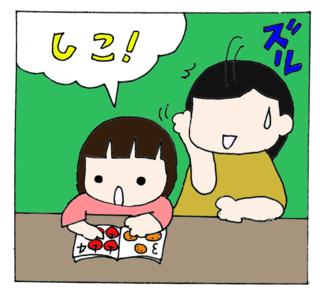 Shiko2