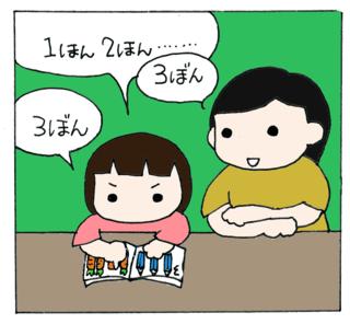 Shiko3