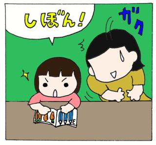 Shiko4