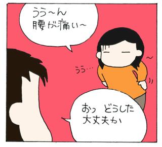 Shiatsu1