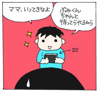 Shiatsu4