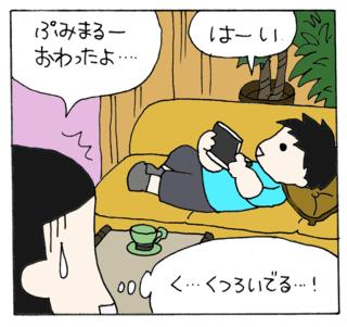 Shiatsu6