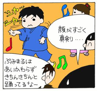 Natsumatsuri5