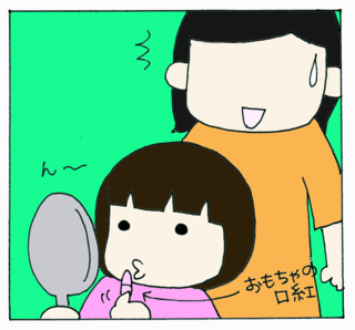 Oshare3