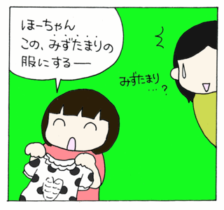 Iimatsugai2