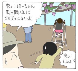 Jokyo2_2